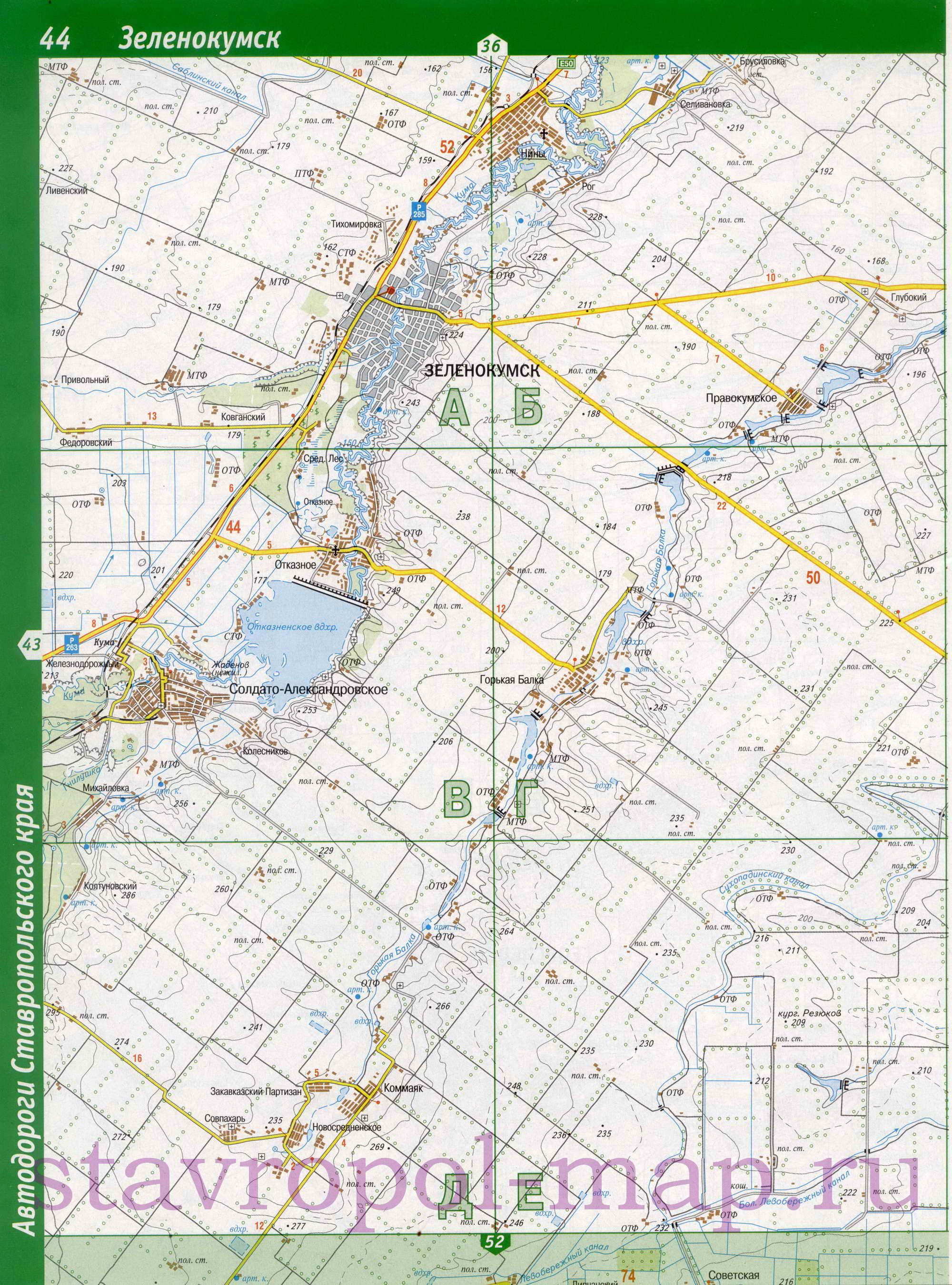 Проложить маршрут Навигатор онлайн Расстояние