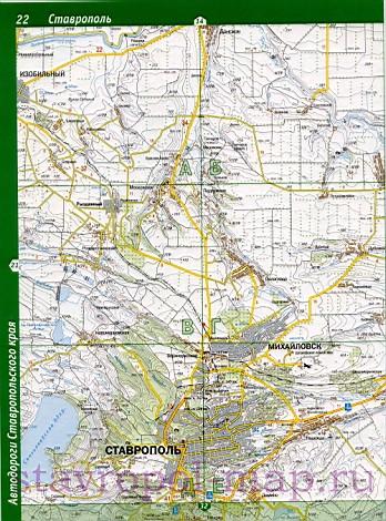карта автодорог Ставрополя